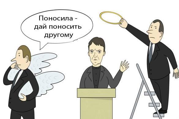 Савченко в Качановской колонии: миф или реальность