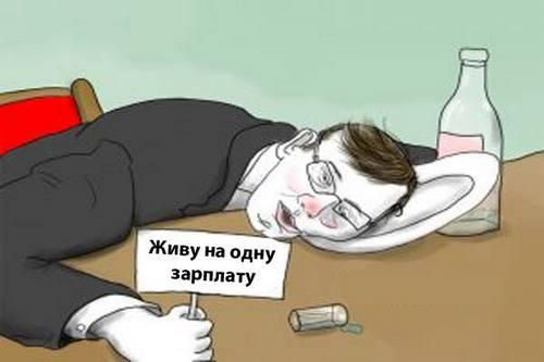Вторая ходка Юрия Луценко