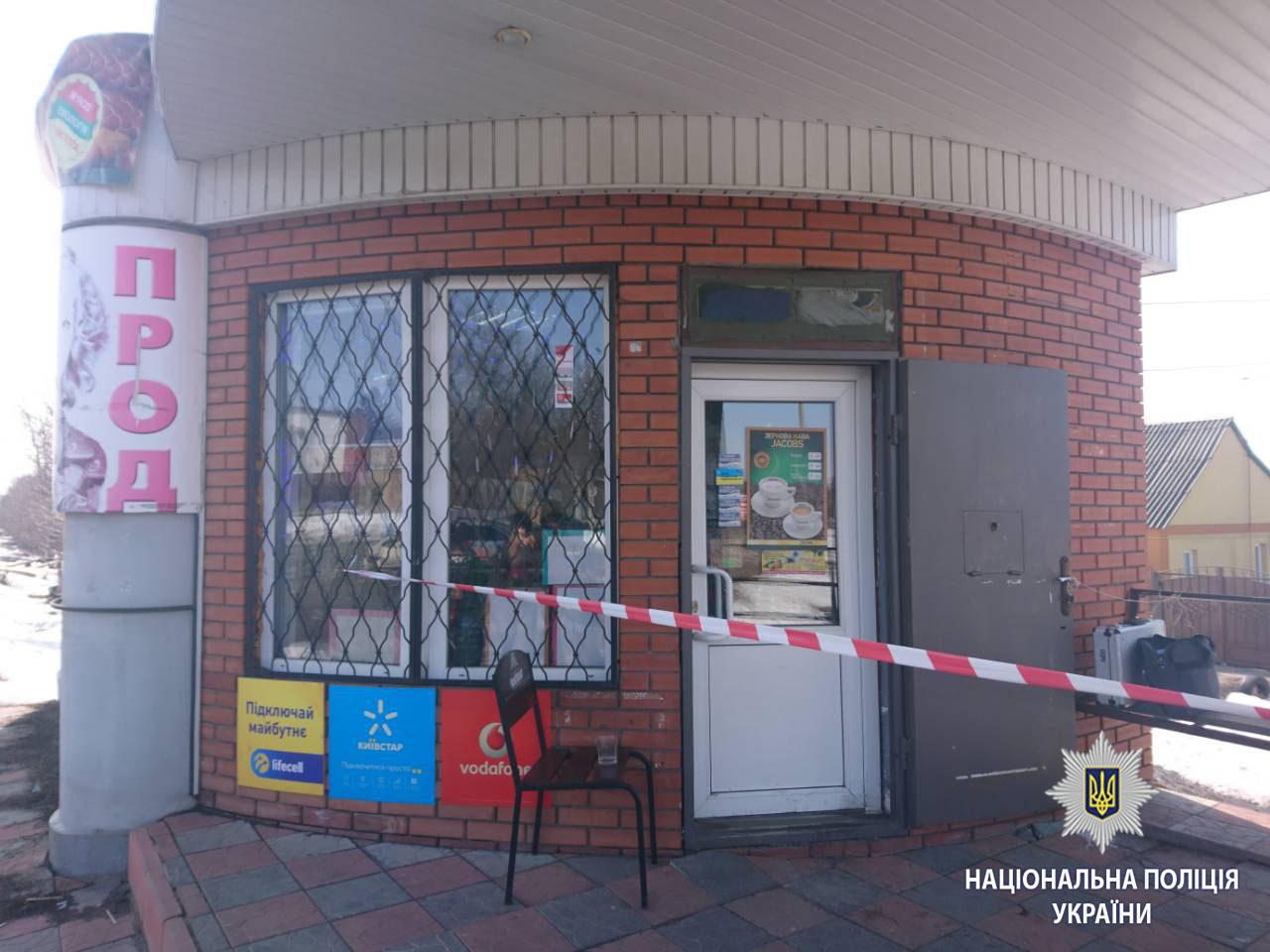 ЧП в магазине под Харьковом. Продавец погибла на глазах покупателей (фото)