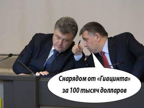 Новый госпереворот, или Как Арсен Борисович затроллил Юрия Витальевича