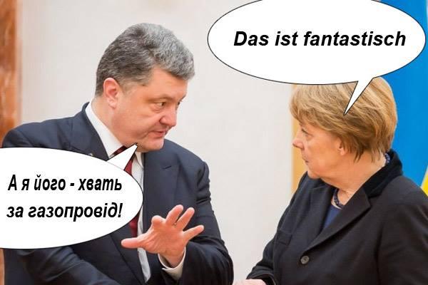 Как Петр Алексеевич фрау Меркель уговаривал
