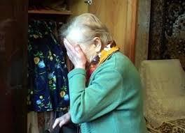 В Харькове две пенсионерки попали в большую неприятность