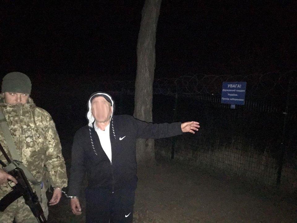 Под Харьковом специальный прибор засек неизвестный объект