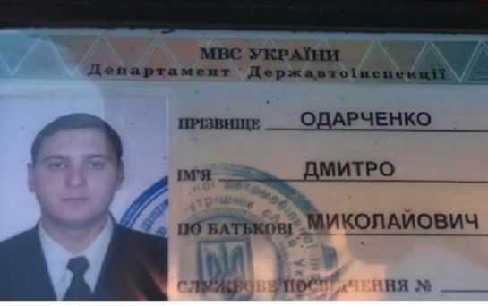 Выяснились пикантные подробности из жизни второго участника ДТП, в котором погиб харьковский блогер