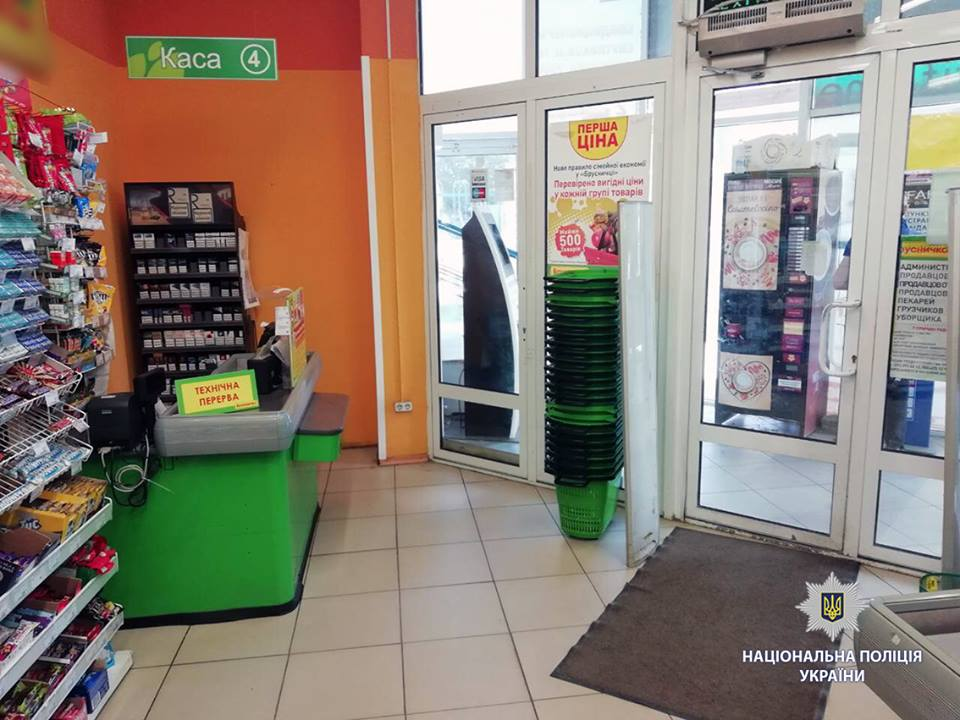 В харьковском супермаркете устроили переполох
