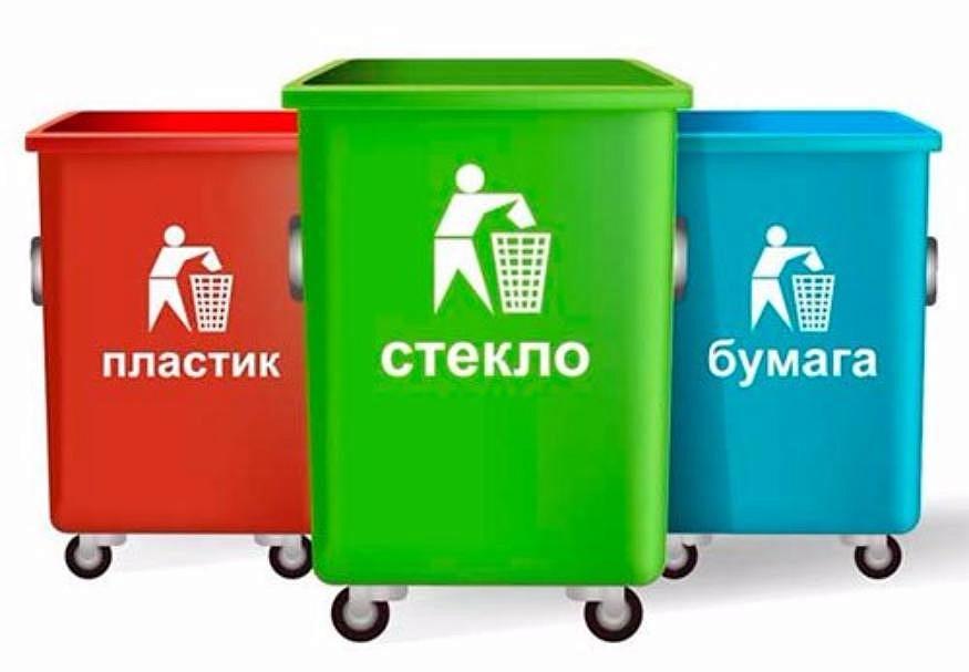 Сортировка мусора. В Харькове придумали, как решить важный вопрос
