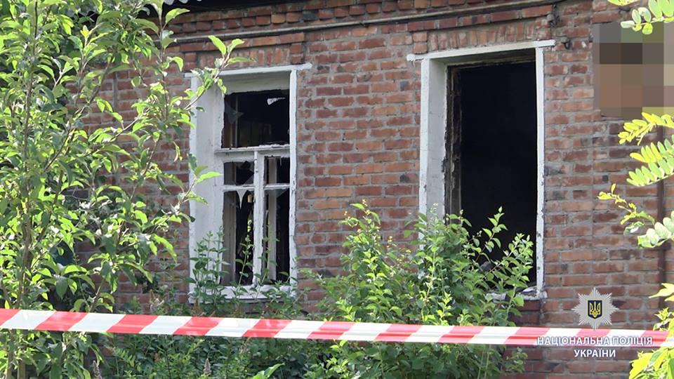 В Харькове пенсионерку пытались сжечь живьем (фото)