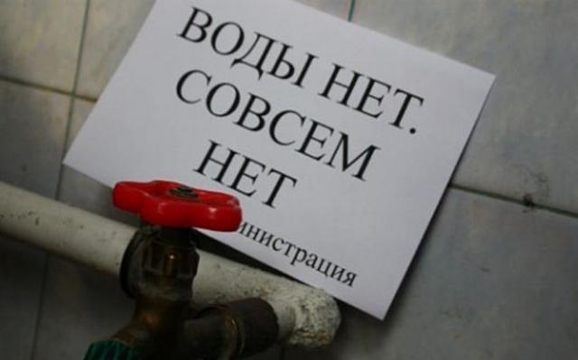Жителей нескольких поселков под Харьковом оставят без воды