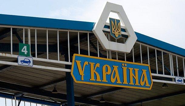 В Харькове проводник попал в серьезные неприятности из-за транзитных пассажиров