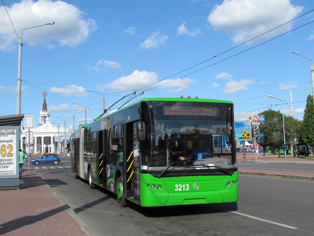 Жителей Харькова ждет транспортное новшество