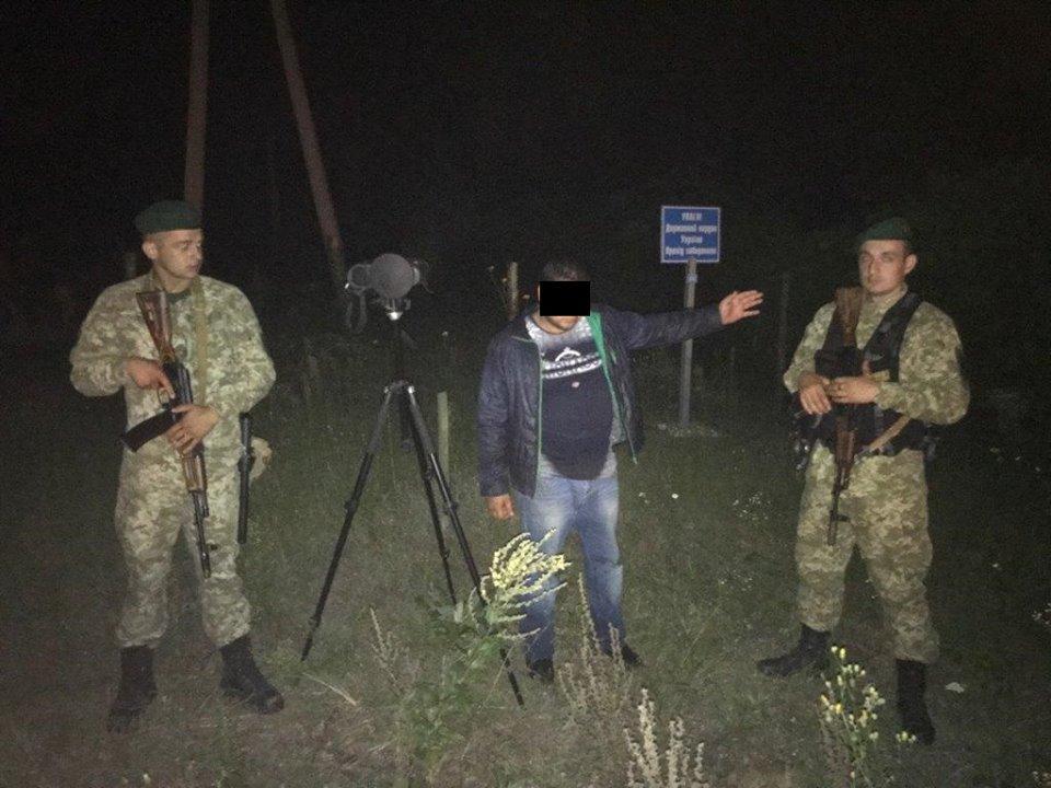 Под Харьковом с помощью спецприбора вычислили «невидимку»