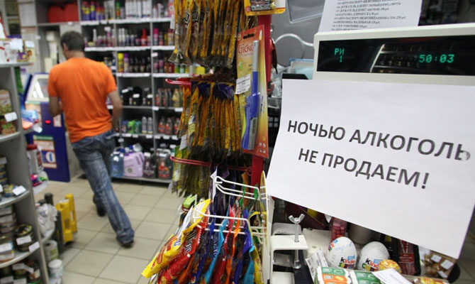 Новый запрет ввели в Харьковской области
