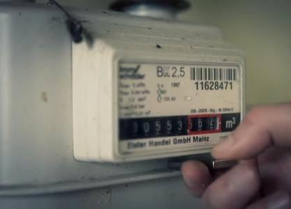 Харьковчан будут беспощадно штрафовать за махинации с коммуналкой