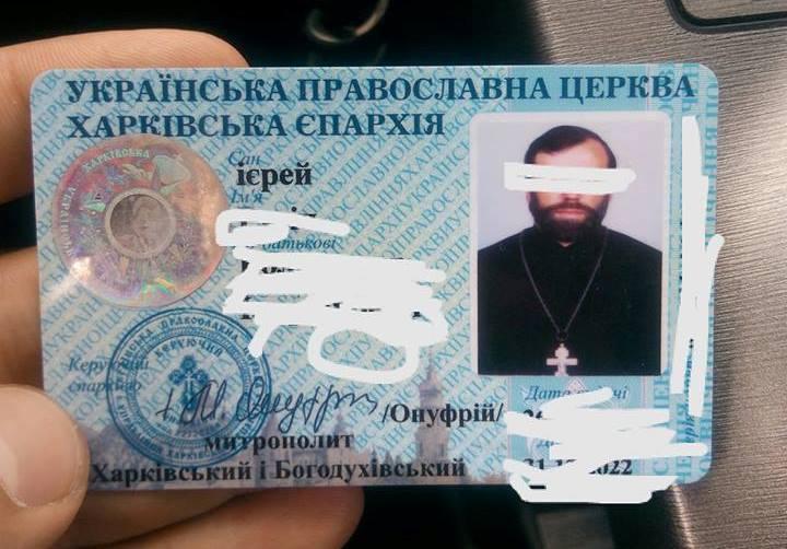 В Харькове священник сделал патрульному неоднозначное предложение