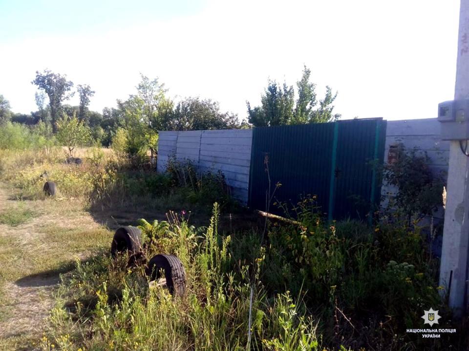 Полезная находка принесла несчастье в семью харьковчан