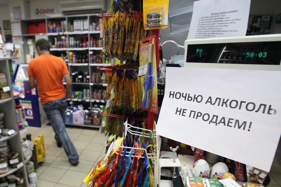 В Харькове хотят ввести новый запрет (видео)