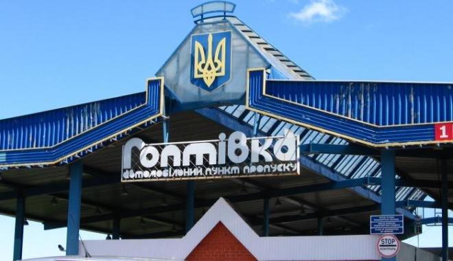 Случай под Харьковом. Преступник попался в неожиданном месте