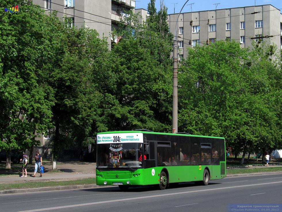 Происшествие в харьковской маршрутке. Пассажиры устроили самосуд (видео)