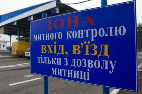 Пеший путешественник попал в неприятности под Харьковом