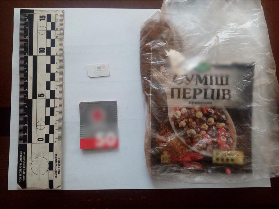 Харьковчане нашли сюрприз в пачке со специями