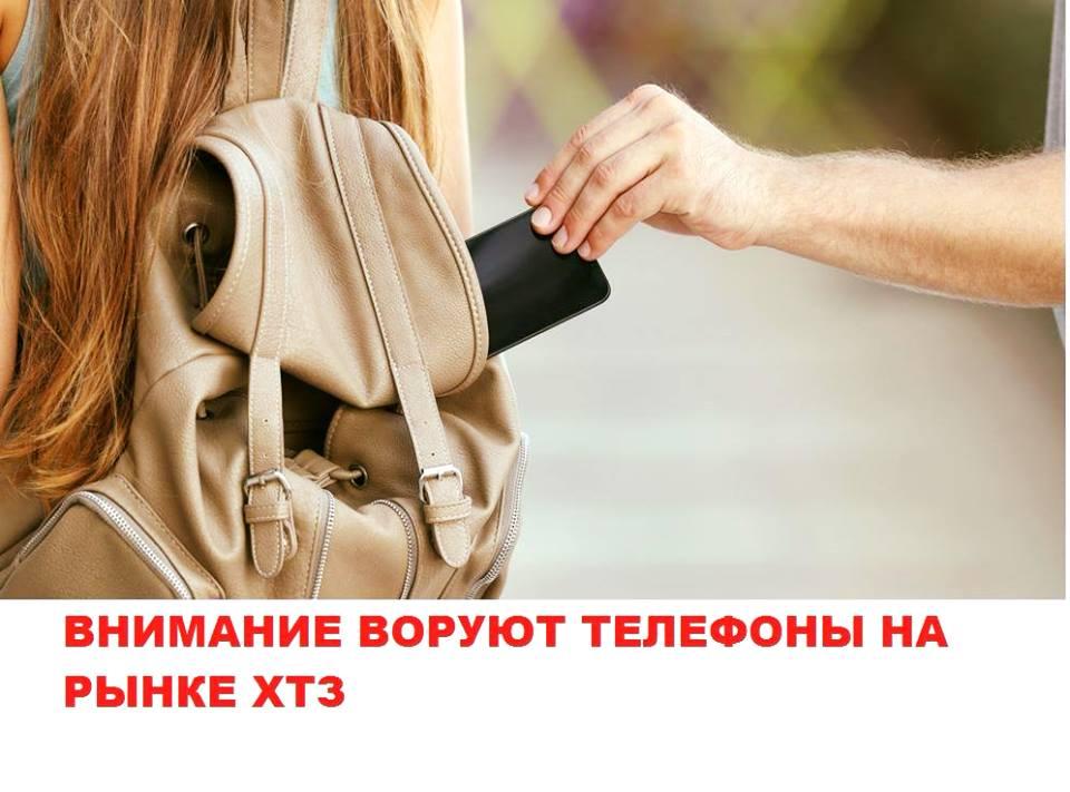 На харьковском рынке объявили охоту на молодых мам