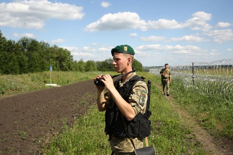 Неудачный поход: трое мужчин попали в неприятности под Харьковом (фото)