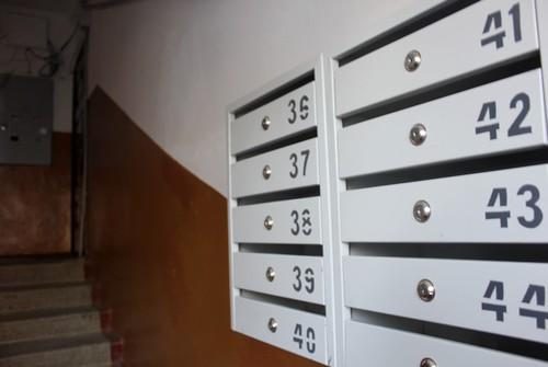 В Харькове пенсионерке пришло неожиданное письмо вместо субсидии (фото)