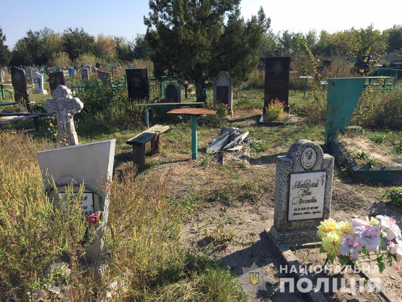 В Харьковской области трое детей устроили страшное развлечение