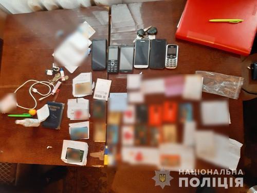 Интернет-мошенники выманили миллион у жителей Харьковской области (фото)