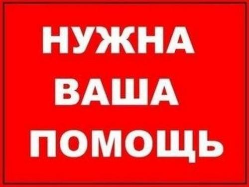 https://gx.net.ua/news_images/1593518922.jpg