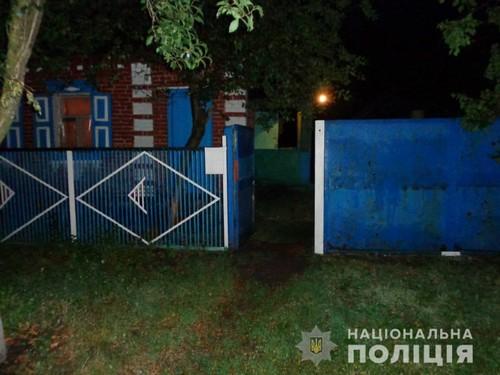 На Харьковщине женщина жестоко отомстила за оскорбления в свой адрес (фото)