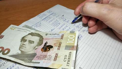Что нужно знать, чтобы быстро получить деньги за пробное ВНО