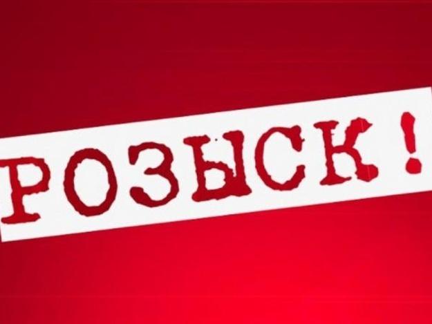 Вышла из дома и исчезла. На Харьковщине разыскивают пенсионерку (фото)