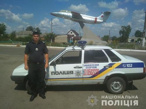 https://gx.net.ua/news_images/1593599442.jpg