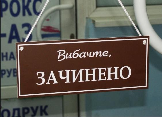 Карантин на Харьковщине могут усилить. Когда примут решение