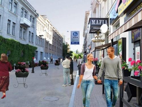 В Харькове хотят навсегда закрыть для транспорта одну из центральных улиц