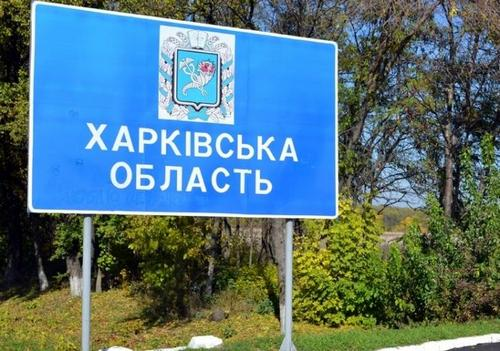 Количество районов в Харьковской области вновь пересмотрят