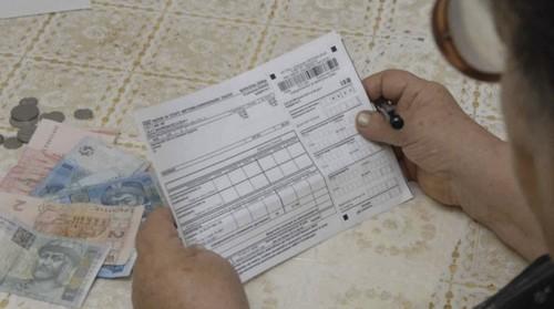 Жители Харькова массово погашают долги