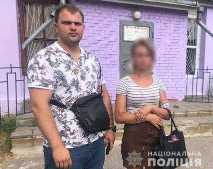 https://gx.net.ua/news_images/1594134033.jpeg