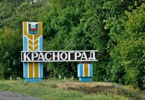 Передел границ Харьковской области: еще один район вступил в борьбу