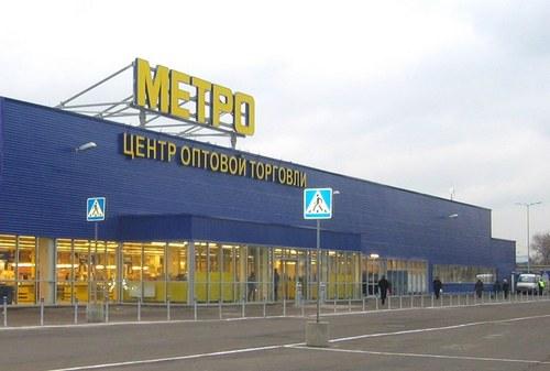 В харьковском супермаркете по-крупному обворовали покупателя