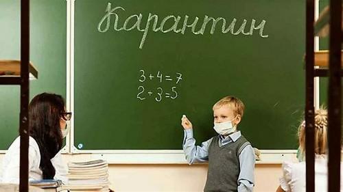 Как будут учиться харьковские школьники. Минобразования рассматривает три варианта