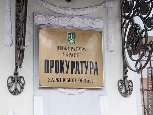 На Харьковщине женщина провернула аферу с чужими квартирами