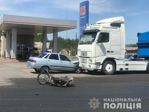 https://gx.net.ua/news_images/1594701626.jpg
