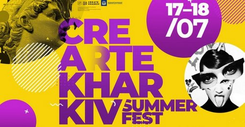 В Харькове впервые в Украине состоится фестиваль креативных индустрий