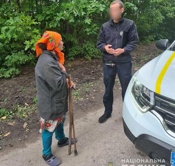 Старушка заблудилась в Харьковской области (фото)