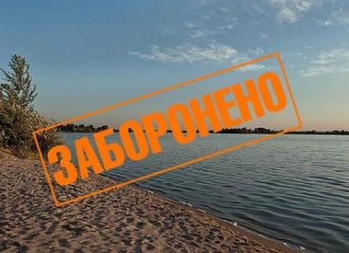 Популярные водоемы Харьковской области оказались в черном списке