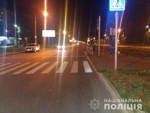 В Харькове мужчину забрали в больницу прямо с проспекта (фото)