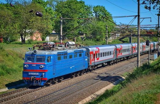 Продлили маршрут поезда из Харькова