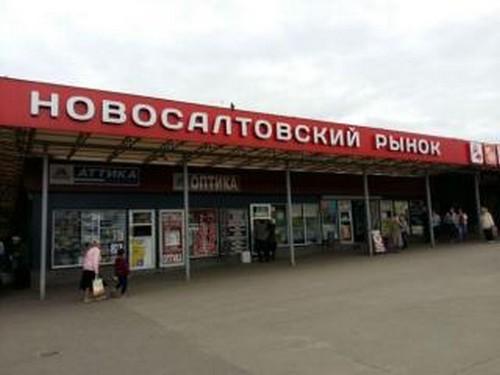 ЧП на харьковском рынке: прохожий чудом остался жив (фото)